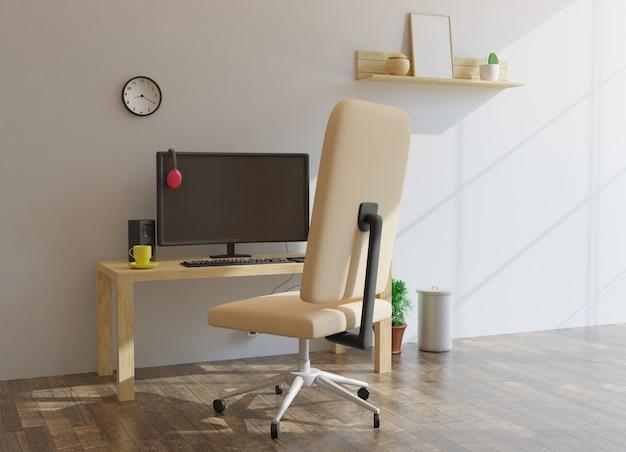 Konfiguracja biura renderowania 3d