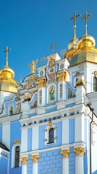"""Kopuła (górna część) """"mykhailiv'skyj sobor"""" (cerkiew prawosławna). kijów-centrum miasta, ukraina."""