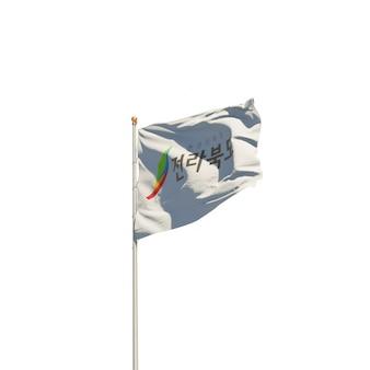 Korea północna jeolla prowincji korea na białym tle flaga na białym tle. grafika 3d