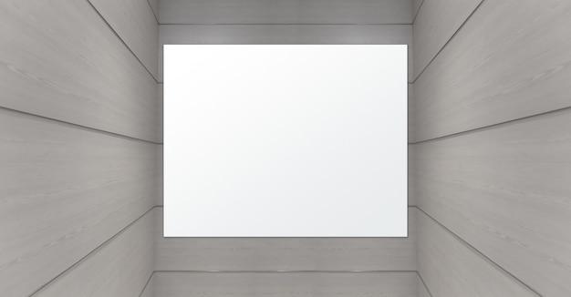 Korytarz biurowy z dużą pustą ścianą