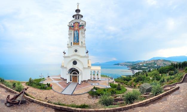 Kościół - beacon of st. nicholas myra.