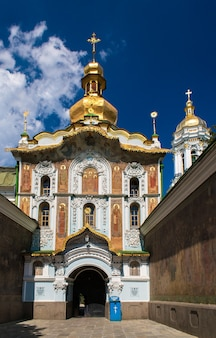 Kościół bramny trójcy, ławra kijowsko-peczerska. ukraina