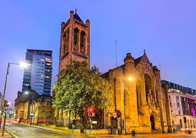 Kościół katedralny św. anny w leeds west yorkshire, anglia
