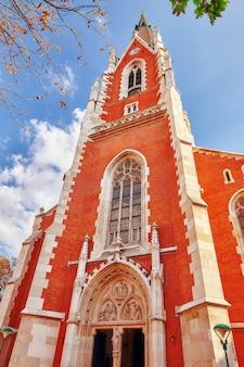 Kościół katolicki św. piotra (katholische kirche st. peter), wiedeń.austria.