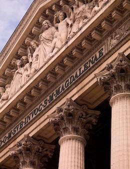 Kościół madeleine w paryżu we francji
