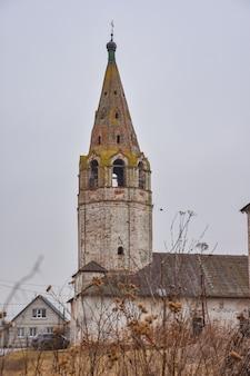 Kościół podwyższenia krzyża świętego, kaplica podwyższenia krzyża świętego