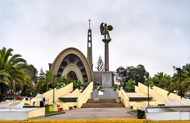 Kościół santa maria reina w limie, peru