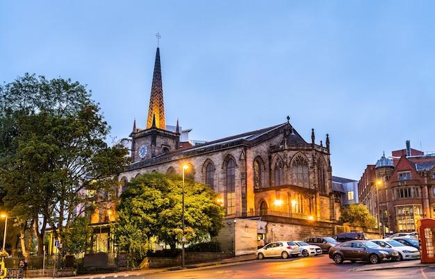 Kościół św. jerzego w leeds — west yorkshire, anglia