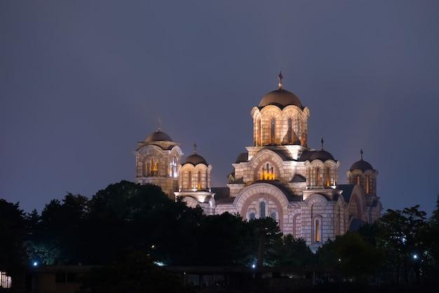 Kościół św. marka. serbska cerkiew prawosławna