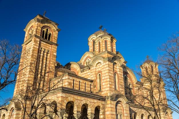 Kościół św marka w belgradzie w serbii