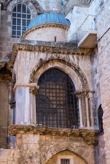 Kościół świętego grobu, stare miasto, jerozolima, izrael