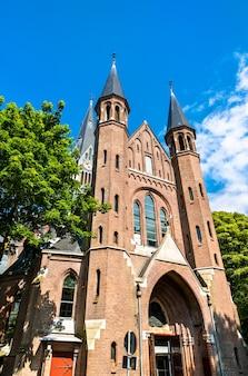 Kościół vondelkerk w amsterdamie w holandii