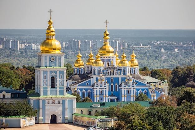 Kościół w kijowie