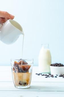 Kostki kawy z mlekiem
