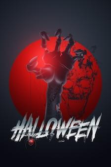 Kreatywne tło halloween. halloweenowy napis i ręka zombie na ciemnym tle.