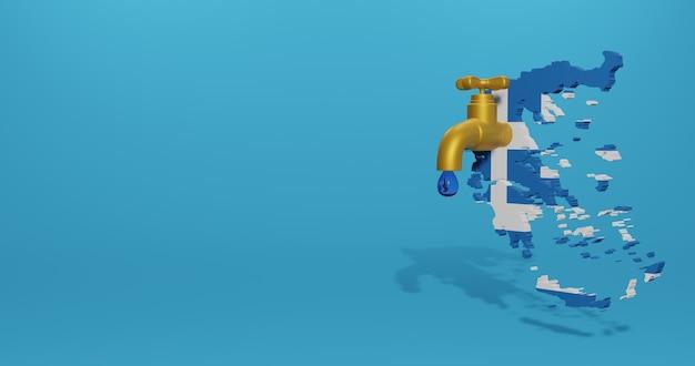 Kryzys wodny i pora sucha w grecji dla infografik i treści z mediów społecznościowych w renderowaniu 3d