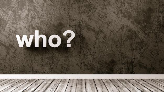 Kto zadaje pytania w pokoju