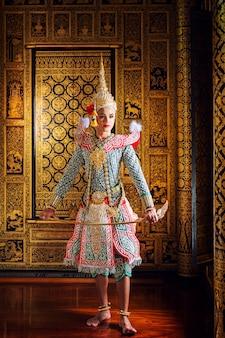 Kultura sztuki tajlandia taniec w zamaskowanym khon w literaturze ramajana, tajski klasyczny