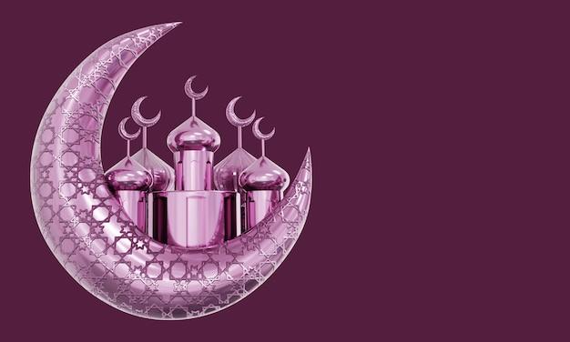 Lampa ramadhan z islamskimi koralikami różańca na ciemnym tle