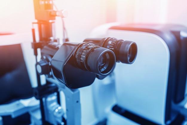 Lampa szczelinowa. biomikroskop lornetka.