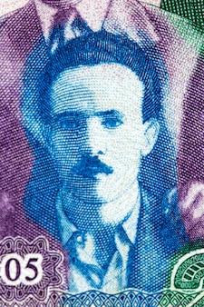 Larbi ben mhidi portret z algierskich pieniędzy