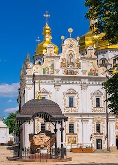 Ławra kijowsko-peczerska i klasztor jaskiń w kijowie na ukrainie, w słoneczny dzień