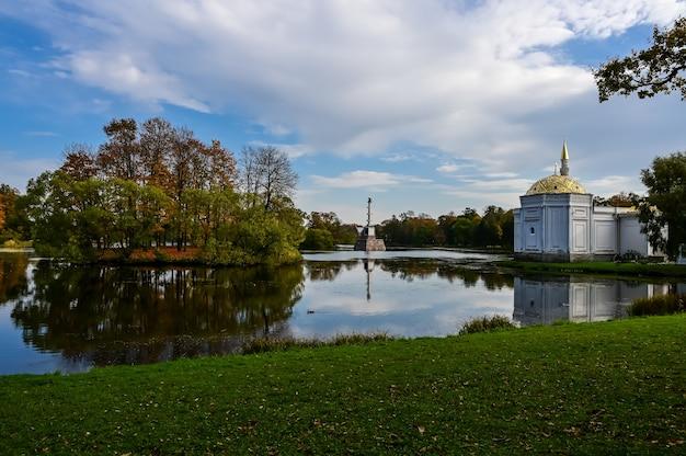 Łaźnia turecka w pałacu katarzyny. ciepły jesienny dzień. miłe miejsce. historia