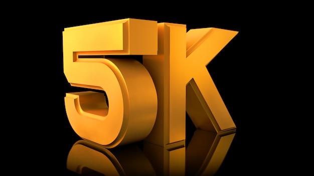 Logo wideo 5k.