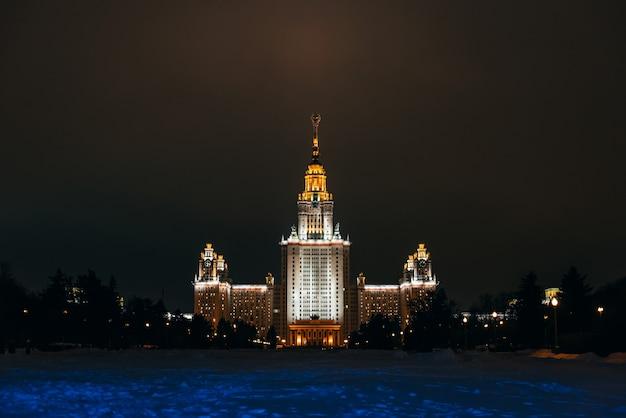 Łomonosowski moskiewski uniwersytet państwowy