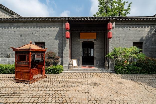 Lotus lane, starożytna aleja miejska w prowincji nanjing jiangsu w chinach