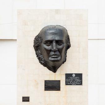 Ludzka twarz rzeźbi na ścianie, los olivos, dolores hidalgo, guanajuato, meksyk