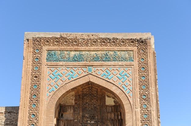 Łuk i bramy starożytnego azjatyckiego tradycyjnego ornamentu architektura średniowiecznej azji środkowej