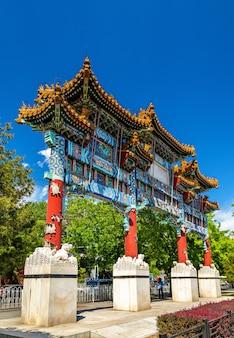 Łuk pamiątkowy w parku jingshan przed muzeum pałacowym - pekin, chiny