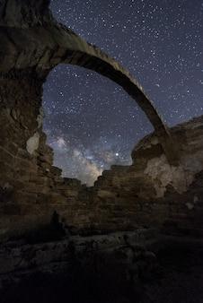 Łuk ruiny