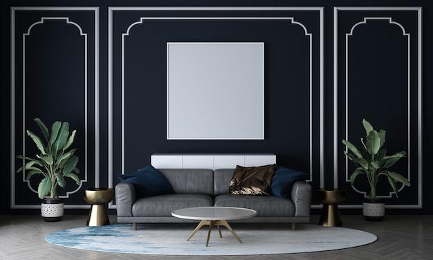 Luksusowa ściana wewnętrzna salonu makieta w ciepłych neutralnych kolorach z sofą w nowoczesnym, przytulnym stylu dekoracji na pustym tle białej ściany