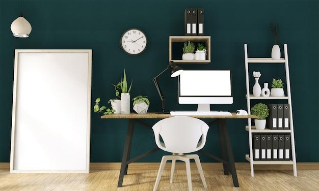 Makiety komputer z pustego ekranu i dekoracji w pokoju biurowym makiety tła. renderowania 3d