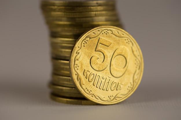 Małe ukraińskie pieniądze