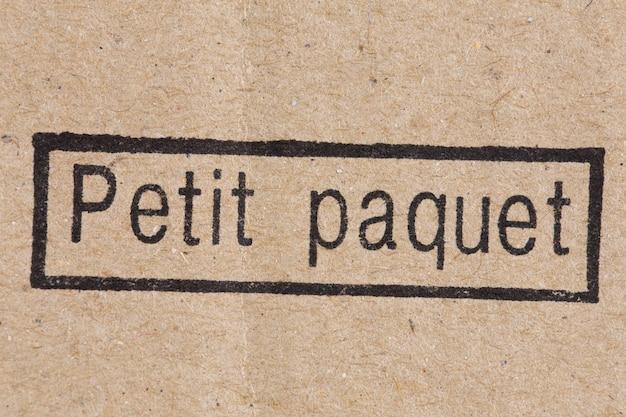 Mały pakiet lotniczy znaczek pocztowy
