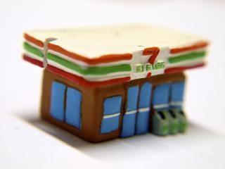 Małych przedsiębiorstw, zabawki