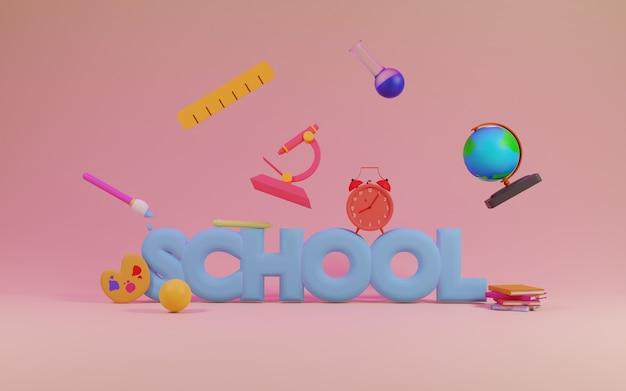 Materiały szkolne renderowania 3d