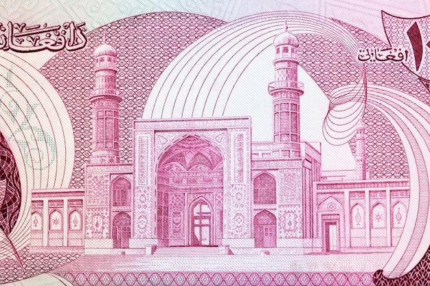 Meczet piątkowy w heracie z afgańskich pieniędzy