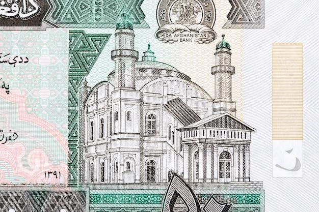 Meczet shah do shamira z afgańskich pieniędzy