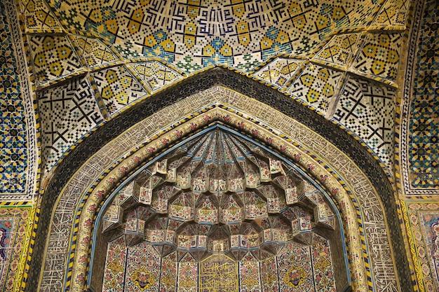 Meczet vakil w mieście shiraz iran