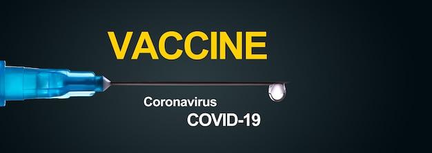 Medyczna strzykawka z igłą i szczepionką przeciwko wirusowi koronowemu.