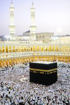 Mekka kaaba hajj muslims