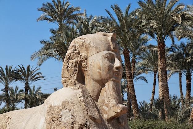 Memphis to starożytna stolica egiptu