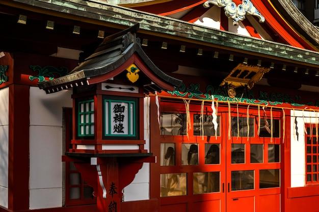 Miejsce Azjatyckiej Atrakcji Turystycznej Darmowe Zdjęcia