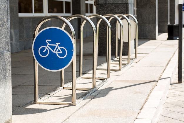 Miejsce do parkowania roweru