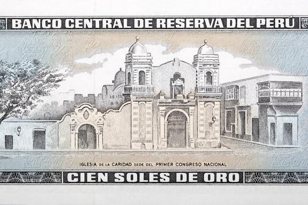 Miejsce kościoła pierwszego kongresu narodowego z peruwiańskich pieniędzy