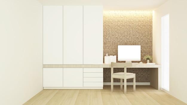 Miejsce pracy i garderoba w kondominium lub hotelu